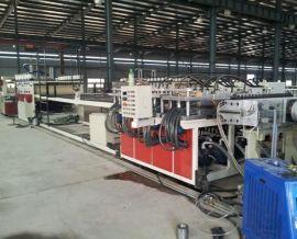 PVC塑料建筑模板生产线