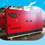 120千瓦柴油发电机 150KW发电机组