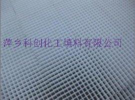 脱硫塔专用,塑料格栅填料
