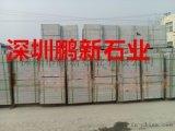 深圳黄锈石荒料4深圳黄金麻厂家
