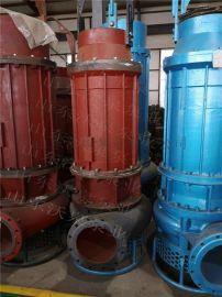 北海搅拌器大型泥浆泵 还是选WJQ系列