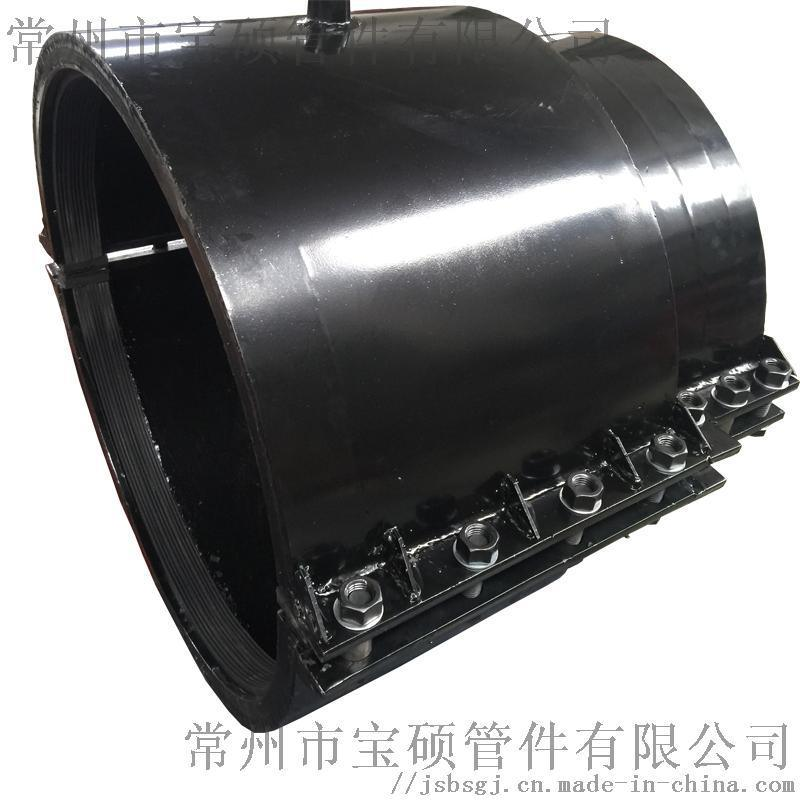Φ160*125异径管哈夫抢修接补偿器卡箍