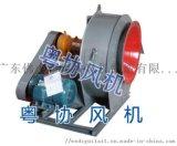 耐腐蚀锅炉引风机 高温锅炉引风机多少钱