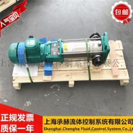 德国威乐水泵立式不锈钢循环泵MVI803供水增压口径40/1.1kw