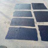 郑州沥青路面还原养护剂厂家一件起批