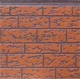金屬雕花板北京金屬雕花板生產廠家