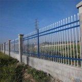 围栏网厂家 组装锌钢护栏 白色锌钢栅栏
