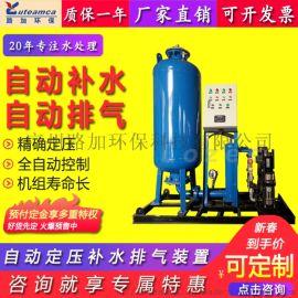 自动排气定压补水装置定压补水膨胀机组真空定压补水脱气机组、