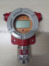 兰州固定式气体检测仪18821770521