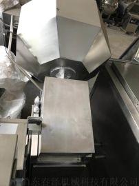 八角拌料机 休闲食品专用搅拌机 食品调味拌料机