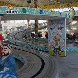 小區兒童遊樂設備迷你穿梭 適合廣場遊樂設施迷你穿梭