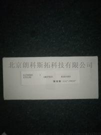 东京精密测针DM48515