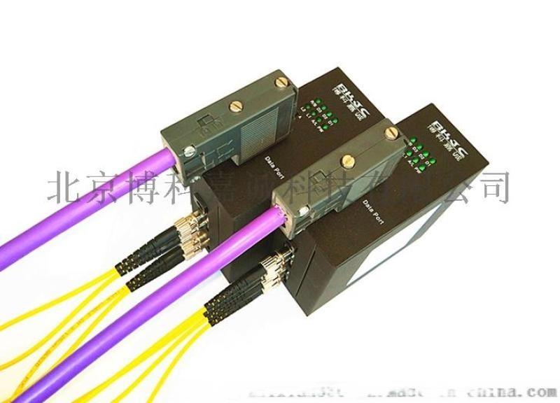 Profibus-DP光纤环网冗余式光端机