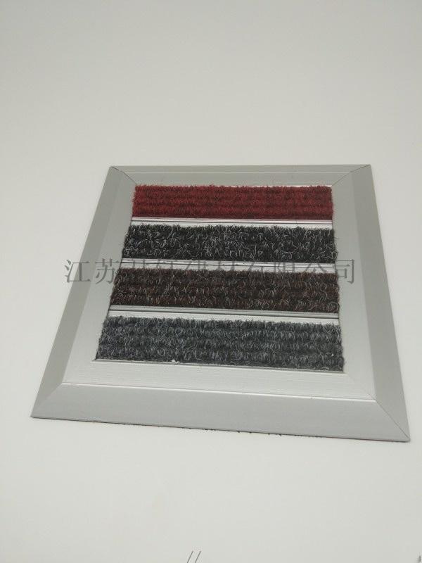 上海直销铝合金防尘地毯