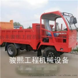 农用四轮四不像车,自制翻斗车,专业生产
