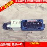 压力补偿器ZDC10P-2X/M力士乐Rexroth