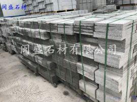 珍珠灰/小铁灰石材毛光板厂家供应