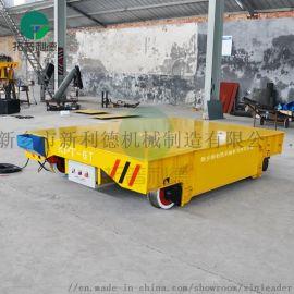 拖电缆式车间物流搬运车轨道车