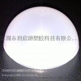 中国广东塑料涂料油漆油墨用遮光导光散光扩散剂产品