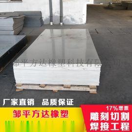 pvc硬塑料板耐酸碱pvc板绝缘韧性好可焊接板材