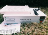 LB-901A恆溫加熱器使用說明及操作流程