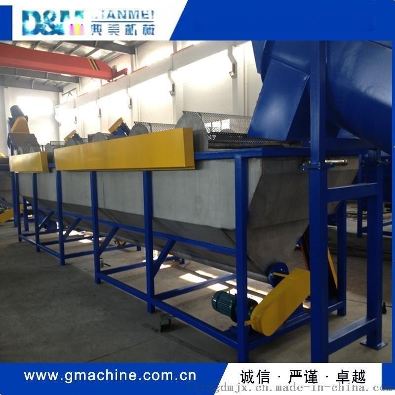苏州废旧塑料(生活垃圾塑料薄膜)清洗造粒回收生产线