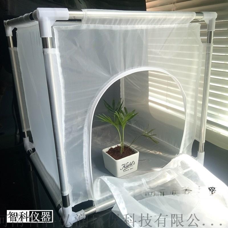 蚊虫饲养笼 智科仪器 拆卸式养虫笼