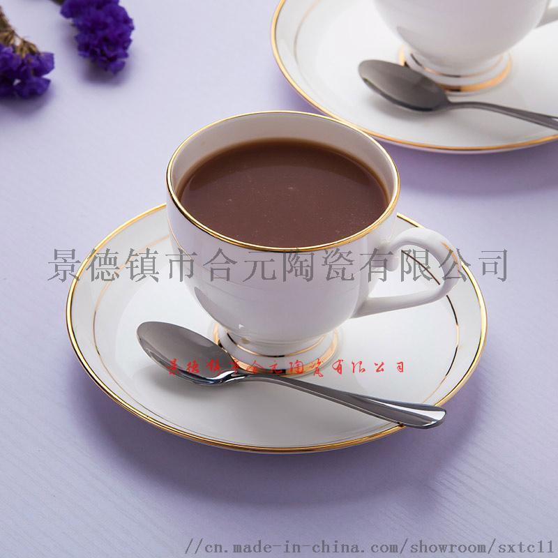 咖啡杯定制咖啡杯可印字