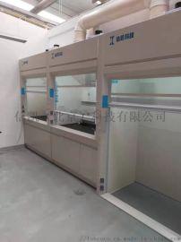 全钢通风柜  通风橱 排风柜 实验室 防腐实验台