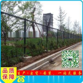 厂家球场围网定制 惠州现货勾花网 汕尾体育场围栏
