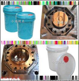 塑胶模具厂家密封桶模具生产制造