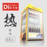 65L保溫熱飲商用小型飲料超市便利店恆溫櫃家用立式