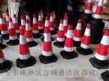 西安哪有賣橡膠路錐15909209805