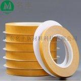 名丰供应 强力PVC双面胶 乳白色PVC双面胶