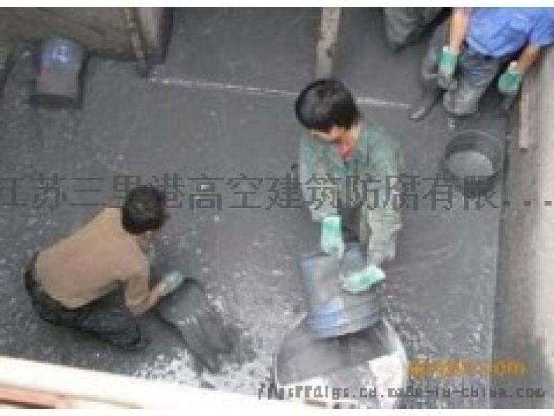 污水提升泵站漏水堵漏、专业补漏公司