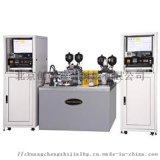 雙軸扭轉振動試驗機VS-2001BTVT