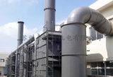 光催化氧化設備預處理 uv光催化氧化設備