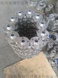 31603不锈钢法兰沧州恩钢管道现货