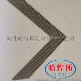 ENiCrMo-6焊条ENi6620镍基合金焊丝
