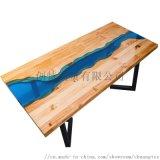 實木餐桌客廳洽談辦公桌公司會客泡茶桌現代鐵藝桌子