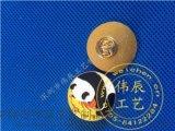 公司企业标志徽章定制,服饰胸章定制厂,西安胸章