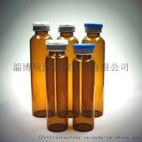 管制玻璃瓶、藥用瓶/B型10ml棕色口服液瓶