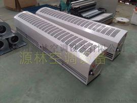 厂家直销风幕机定做质量保证空气幕