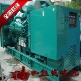 東莞南城發電機組回收 柴油發電機組