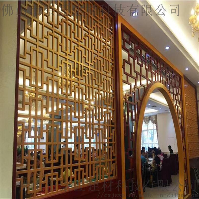 中國風窗花素材鋁合金製作工藝