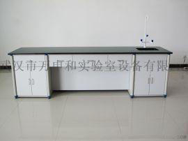 铝木中央实验台实验边台武汉厂家
