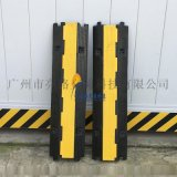 线槽减速带PVC电缆保护槽压线板橡胶室内户外地面