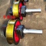 直径300-800单双边套装车轮组 铸钢锻钢车轮组