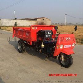 货物道路运输自卸柴油三轮车 沙石运输车