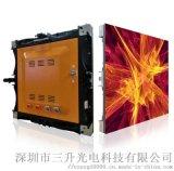 深圳三升光电P1.875小间距LED显示屏